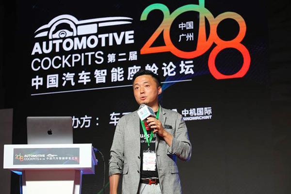 威马汽车成都研究院副院长兼首席设计师 孙震