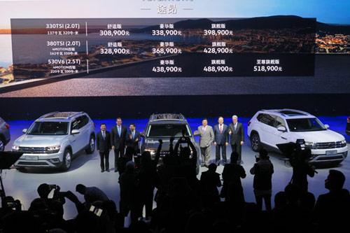 3月29日晚,上汽大众旗下首款大7座SUV途昂上市,新车共推出2.0T、2.5T等3种动力共9款车型,售价30.89-51.89万元。觉得定价便宜?这可能是一种错觉。