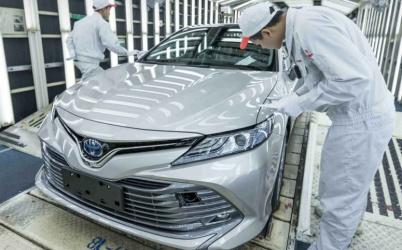 廣汽集團:同意廣汽豐田新能源車擴建項目