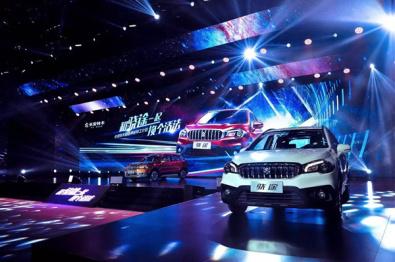 时隔4年推出第二款SUV,长安铃木能改变颓势吗?