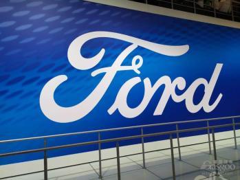 福特欲出售俄罗斯闲置工厂