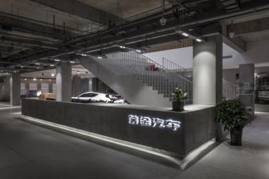 长城华冠获南京开发区20亿资金支持,将建设核心零部件工厂