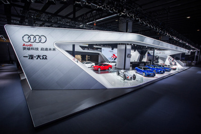见证伟大 一汽-大众奥迪携强大产品阵容亮相2015广州车展
