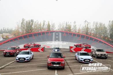 北京现代:用技术引领品牌向上
