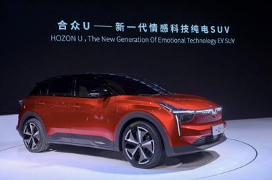 诠释情感科技魅力 合众汽车将登陆 CES Asia
