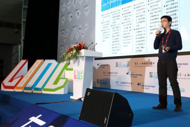 LINC2016汽车交通创业大赛--弈聚科技CEO吴广君