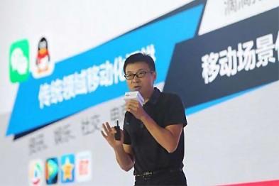 腾讯副总裁黄海跳槽百度,加盟智能汽车创业项目