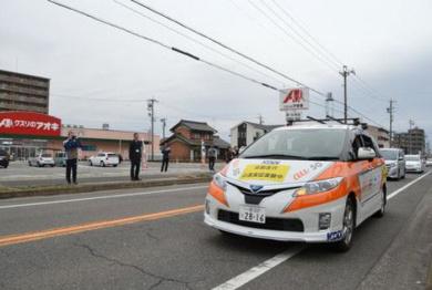 日本首次路测使用5G网络的自动驾驶汽车