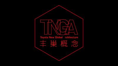 越小越精悍,TNGA的新法宝要来了