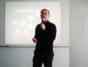 邻客创始人关苏哲谈互联网营销三要义:时机、定位、用户