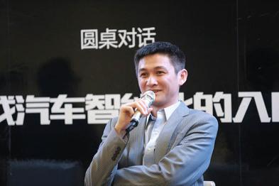 【创业谈】友衷科技刘淼:我们为何把超能仪表作为汽车智能化的入口?