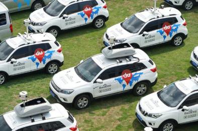 中国开始起草智能汽车创新发展战略