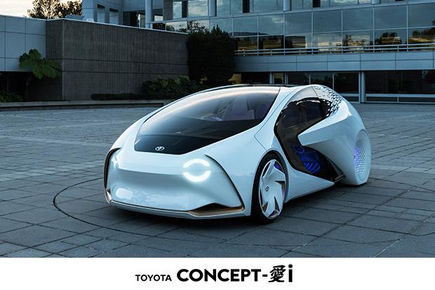 TOYOTA Concept-爱i