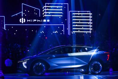 未来即将到来 3分钟看完华人运通高合HiPhi 1发布科技秀