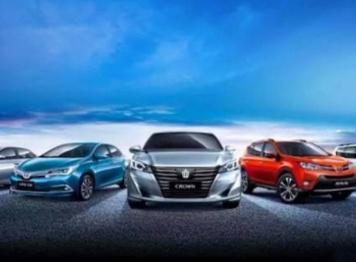 一汽丰田多家产销研公司最终将合并整合为天津一汽丰田一家公司