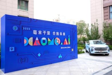 品牌日 3rd:毫末智行要当国内自动驾驶平台算力 Top 1