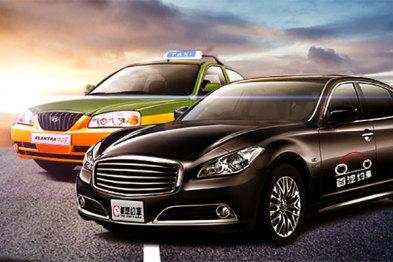 首汽约车明年推出App与滴滴争夺出租车业务