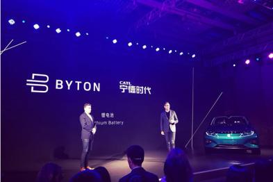 """拜腾中国""""首映礼"""":不仅仅是BYTON Concept首秀"""