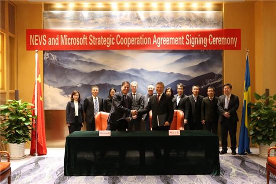 NEVS与微软签署战略合作协议