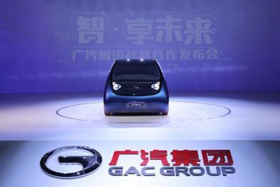 广汽集团2020年新能源产品将达20余款