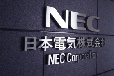 NEC或向金沙江资本出售子公司,欲退出电池市场