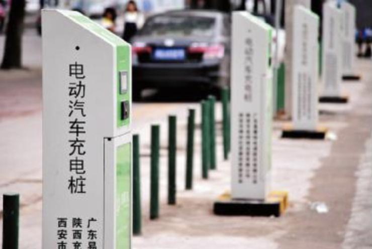 国家电网全生明:建议全面加快新能源汽车充电桩建设