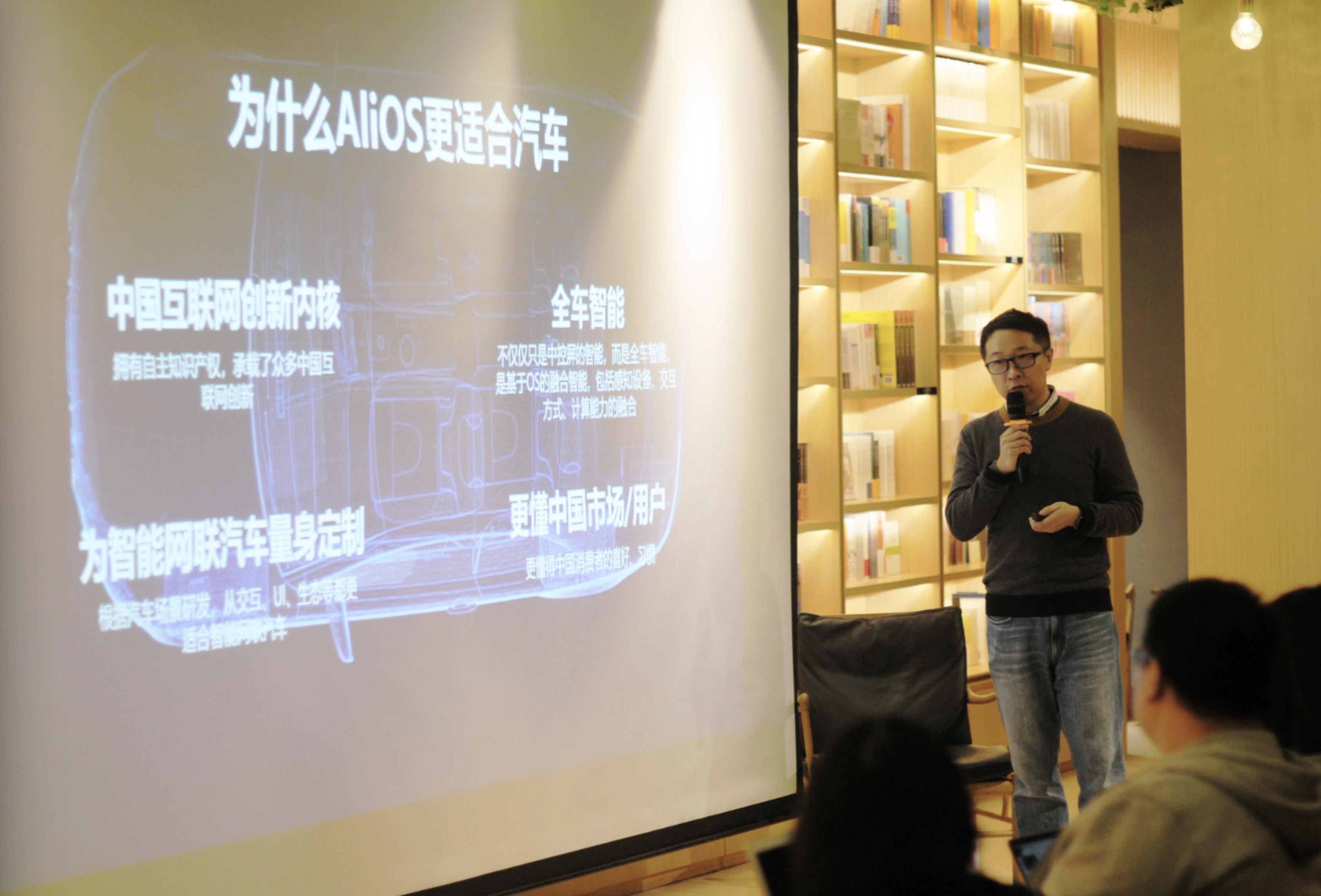 阿里巴巴谢炎:未来中国汽车产业只有AliOS安卓两种操作系统_广东