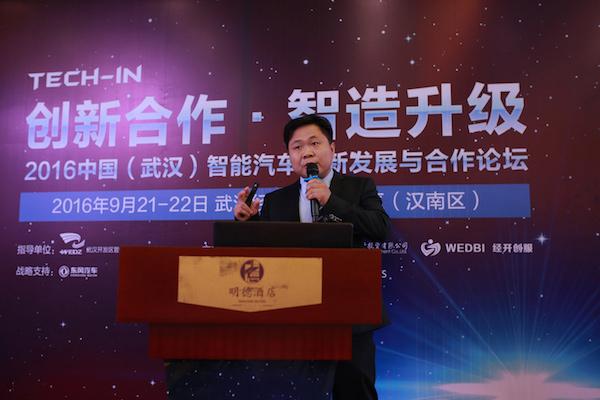 众泰汽车工程院5G车联网智能汽车项目总监、电器电子部部长宋立彬