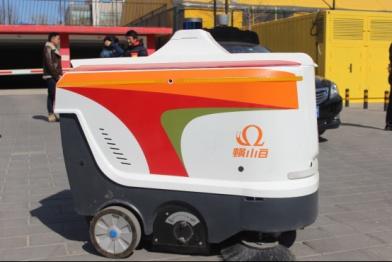 自动驾驶公司智行者迅速完成B2轮融资
