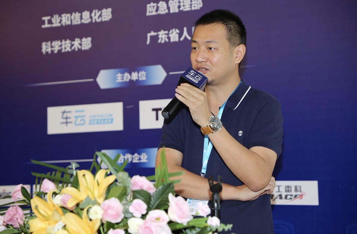 易微行(北京)科技CEO杨洋
