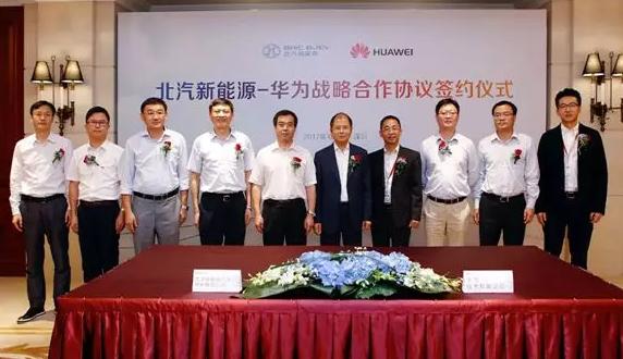 2017年9月,北汽新能源与华为签署战略合作协议