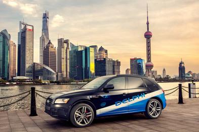 德尔福自动驾驶中国首秀,为我们带来了哪些「冷」思考