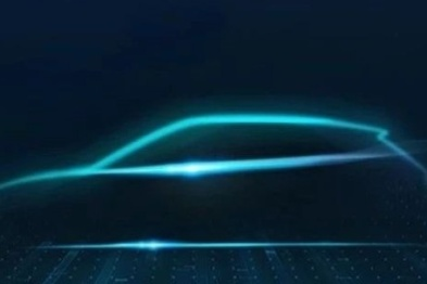 爱驰U5量产版11月29日首发