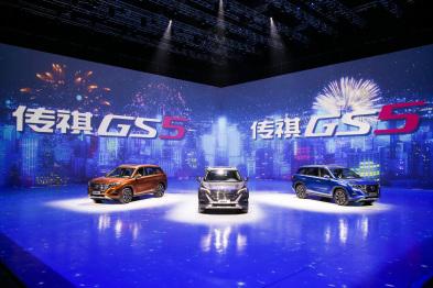 产品力+战略升级,全新传祺GS5的自主品牌向上之道能走通吗?