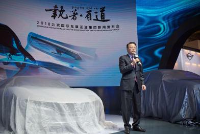 三款增程式电驱动汽车强势登陆北京车展,正道集团公布全线产品阵容