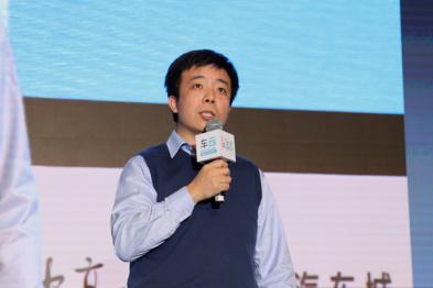 LINC2016汽车交通创业大赛--鑫洋泉CEO黄奇