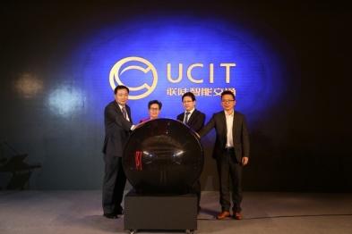 第二届全球车联网暨物联网运营商峰会在沪隆重召开