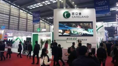 【2016AAITF展】 凯立德打造最炫车联网场景秀