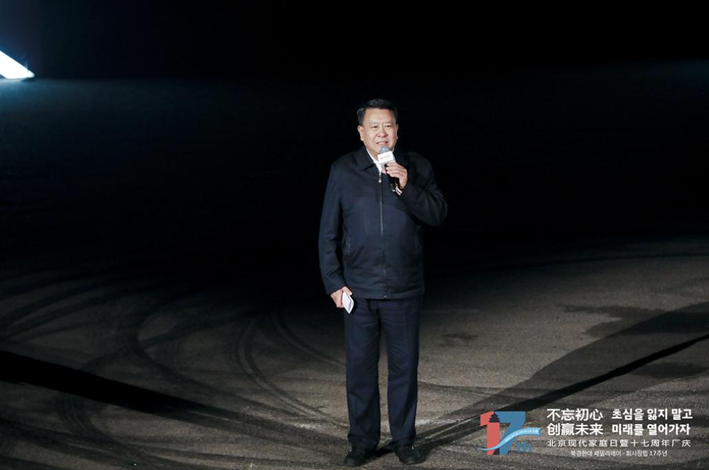 北汽集团党委书记、董事长徐和谊