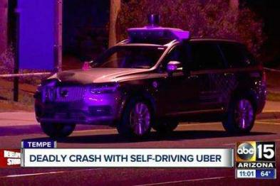 """全球首例自动驾驶致死案背后,""""谁来担责""""的法理探讨"""