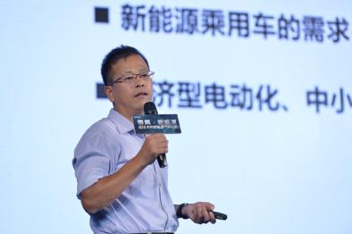 乘联会秘书长崔东树:新能源汽车市场多元化分析及未来预测