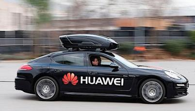 华为重组智能终端与智能汽车部件IRB:全面拥抱车企