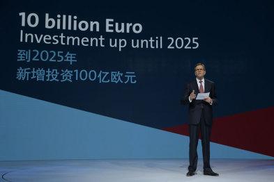 大众在中国欲投资100亿欧元,8年内打造40款新能源汽车