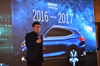上汽设计总监邵景峰:变革时代下的匠心将被定义为体验设计