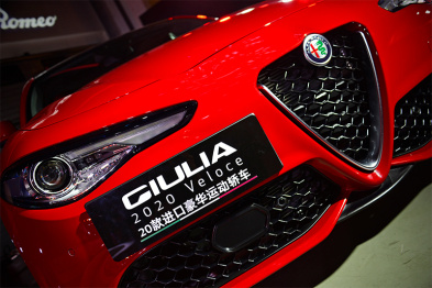 2020款剛上市的Giulia,開過之后是真香還是觀望?