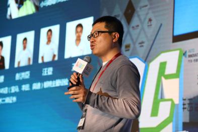 LINC2016汽车交通创业大赛--唯车惠CEO贺刚