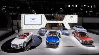 宾利品牌亮相2021成都国际车展