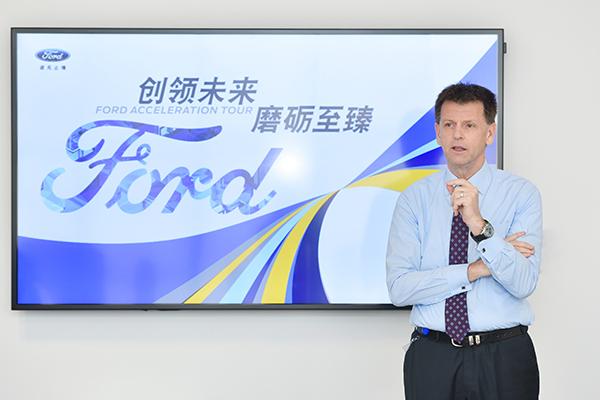 福特汽车公司亚太区产品开发副总裁韦盛廷(Trevor Worthington)
