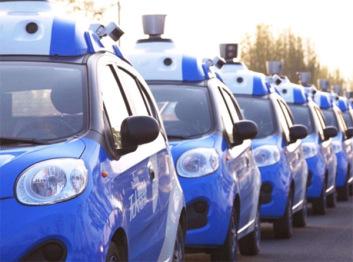 北京出台中国首个自动驾驶路测指导意见与管理细则,百度积极响应新规