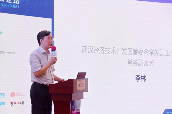武汉经济技术开发区管委会常务副主任、汉南区常务副区长李林